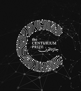 CENTURIUM PRIZE