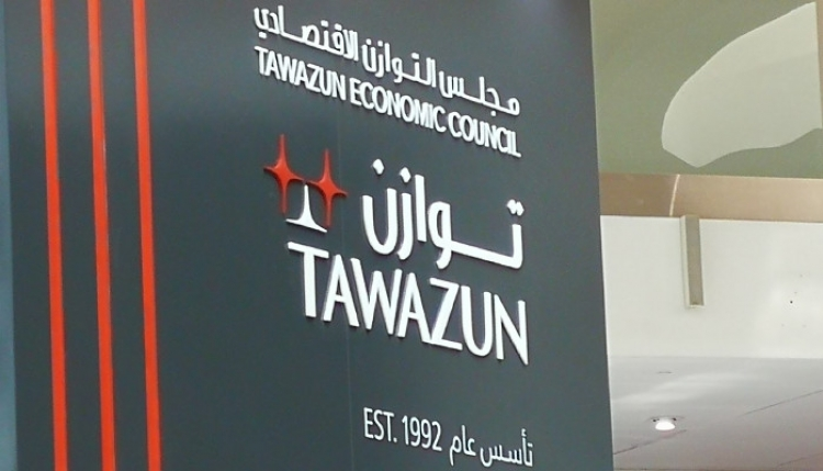 sandooq-al-watan-the-defense-and-security-development-fund-advanced-pyrotechnics-to-launch-innovation-contest-to-develop-a-new-ip-in-pyrotechnics