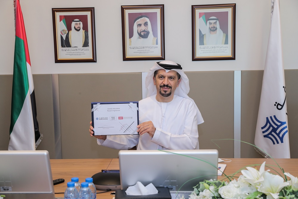 new-research-project-aims-to-advance-uaes-leadership-in-artificial-intelligence